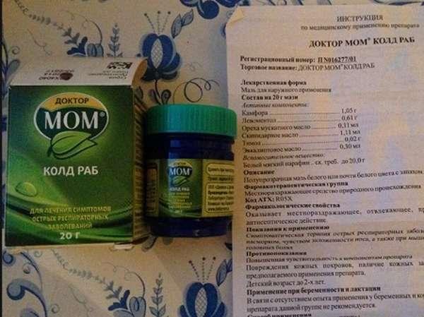 Мазь Доктор Мом продается в любой аптека без рецепта по приемлемой цене