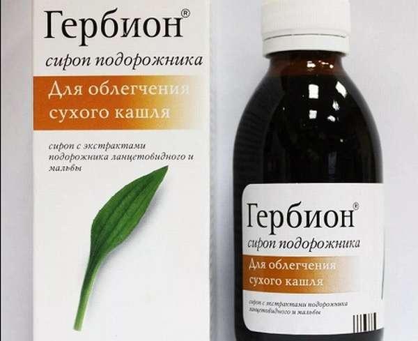 Гербион продается в аптеках без рецепта