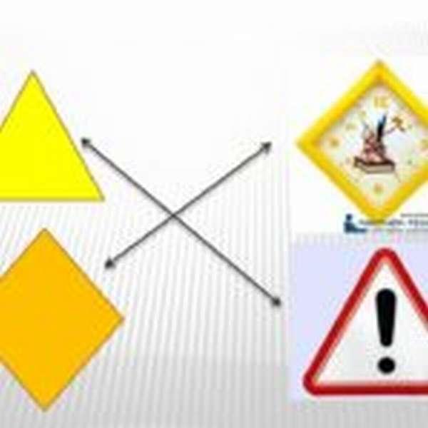 Треугольник и ромб подобие предметам