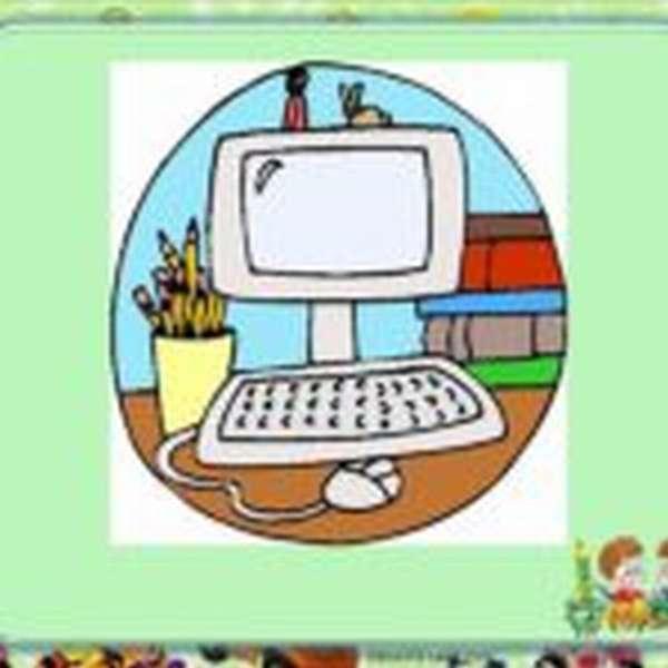 Рисунок компьютера в рамочке