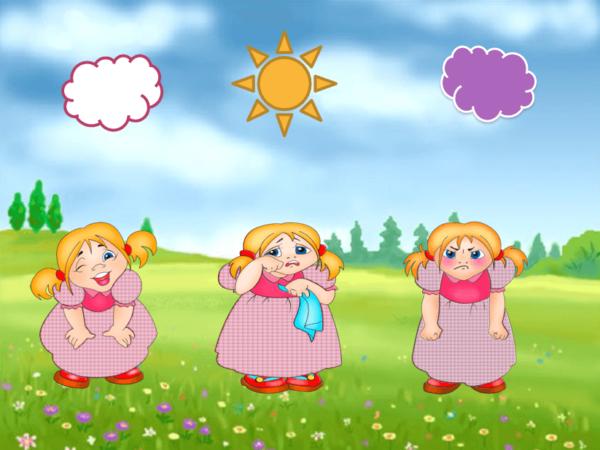 Изображения девочек к игре «Три подружки»
