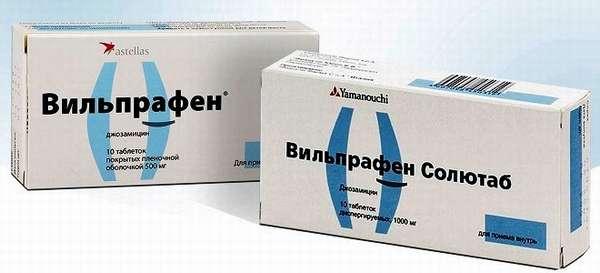 Рекомендуемая суточная доза препарата для взрослых и подростков в возрасте старше 14 лет составляет 1-2 г в 2-3 приема. В случае необходимости доза может быть увеличена до 3 г в сутки