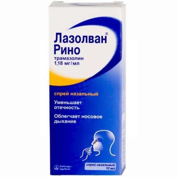 Хорошим препаратом, который помогает снять заложенность носа во время беременности, является Лазолван Рино