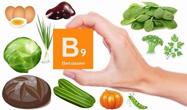 В каких продуктах содержится витамин B9