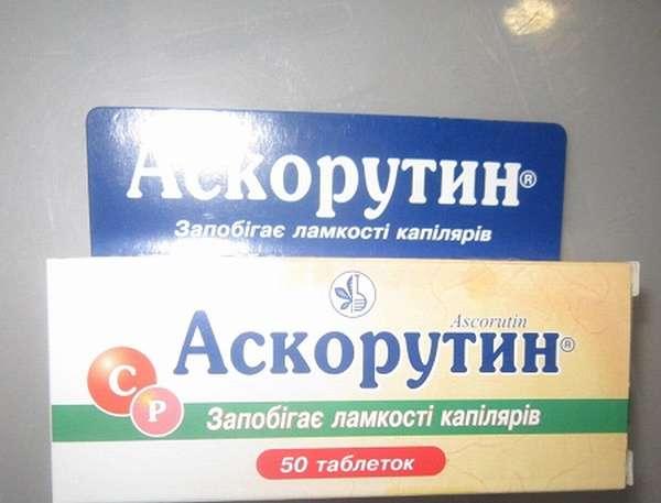 Препарат Аскорутин можно купить по небольшой цене в любой аптеке без рецепта