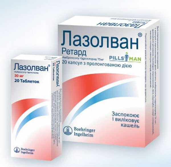 Лазолван при беременности чаще всего назначают в таблетированном виде или в качестве средства для ингаляций