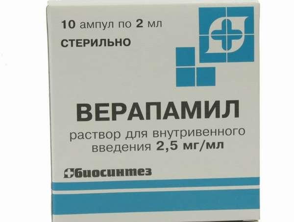 Таблетки Верапамил применяют при проблемах с сердцем