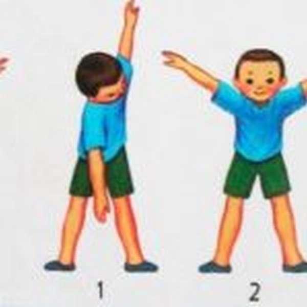 Схема выполнения отдельного упражнения