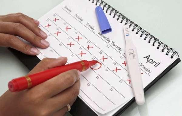 Специальные календари с благоприятными днями для зачатия ребенка можно скачать в интернете и распечатать на принтере
