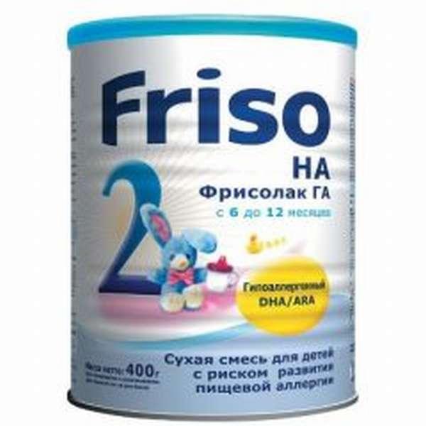 смеси Фрисолак 2 ГА