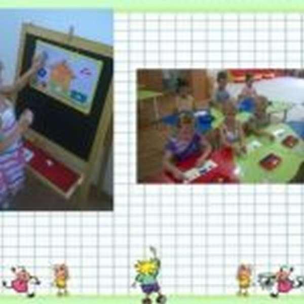 Практический этап: дети рассматривают домик на доске, работают с геометрическими фигурами