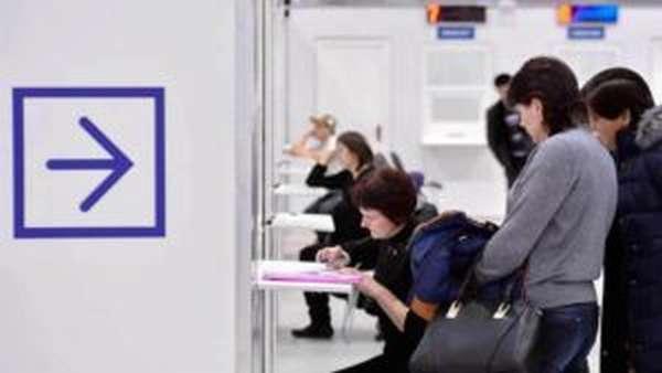 какие документы нужны для биржи труда