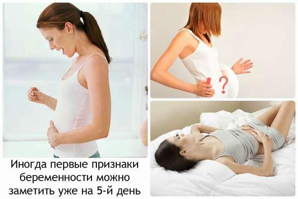 Определение беременности можно провести по внешним признакам