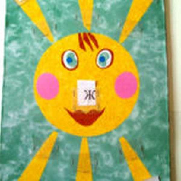 Солнце из бумаги с буквами на лучиках