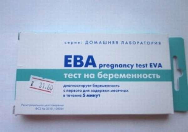 Достаточно популярным среди женщин является тест на беременность «Ева»