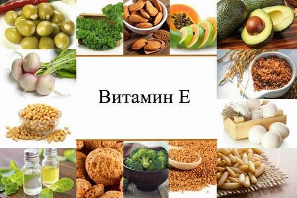 Отрегулировать менструальный цикл можно при помощи витамина Е, который содержится во многих продуктах