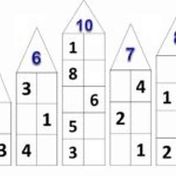 простые числовые домики
