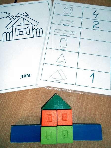 Домик из деревянных деталей и технологическая карта к постройке
