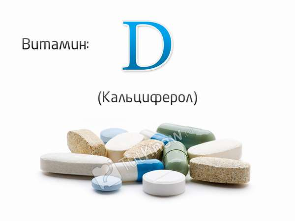 Витамин Д является очень полезным во время беременности, поскольку он помогает предотвратить выпадение волос