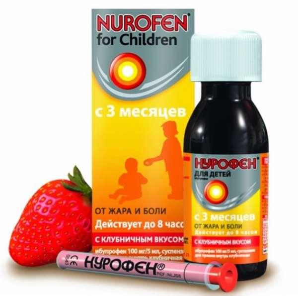 Во многих случаях врачи рекомендуют использовать при беременности детский Нурофен