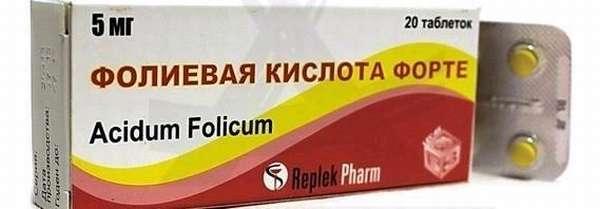 Фолиевая кислота форте