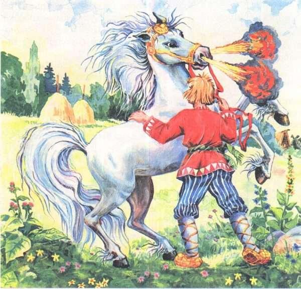 Иллюстрация к сказке «Сивка-бурка»