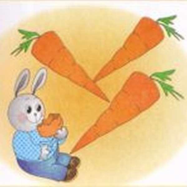 Морковки задание по математике