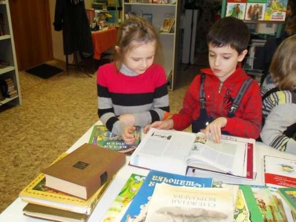 Дети читают энциклопедию
