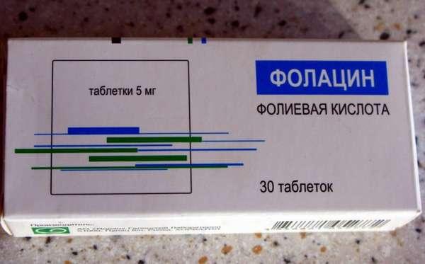 Узнать больше о Фолацине можно на форумах в интернете или же в кабинете врача