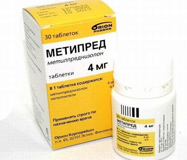Таблетки Метипред рекомендованы к приему при лечении многих патологий
