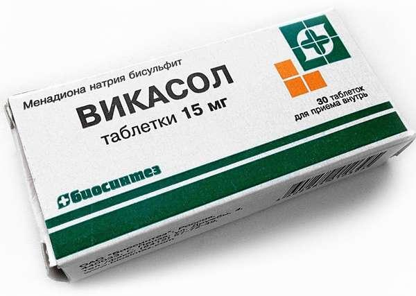 Кровоостанавливающие препараты для беременных продаются в любой аптеке по доступной цене