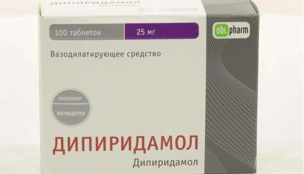 Препарат Дипиридамол назначают в том случае, когда нужно повысить иммунитет