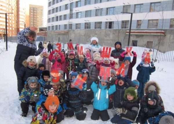 Дети на досуговом мероприятии зимой