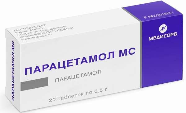 Для того чтобы узнать о дозировке Парацетамола, следует обратиться к лечащему врачу