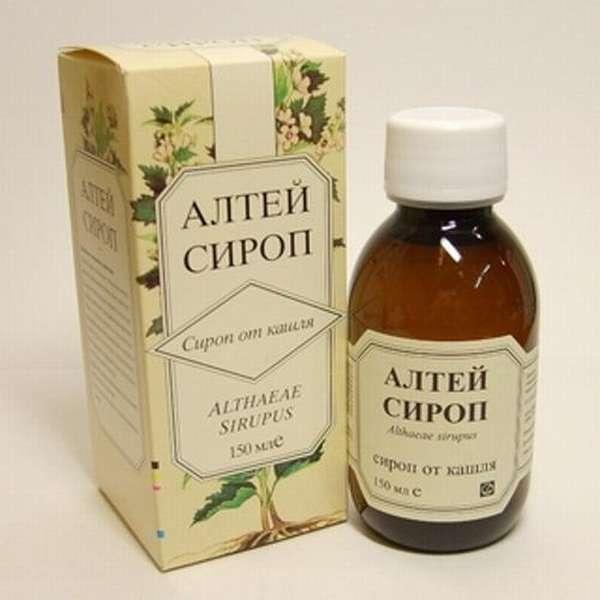 Сироп алтея при беременности используется именно потому, что в его состав входят натуральные компоненты