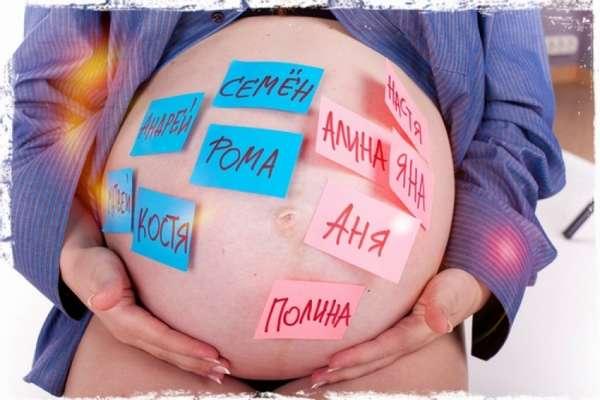Многоплодная беременность – это мечта многих родителей