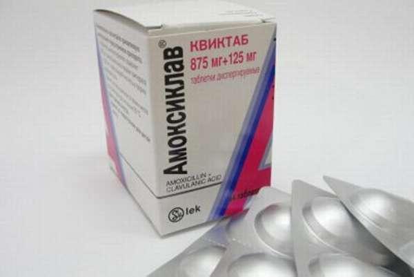 При беременности и кормлении грудью антибиотик Амоксиклав следует принимать очень осторожно