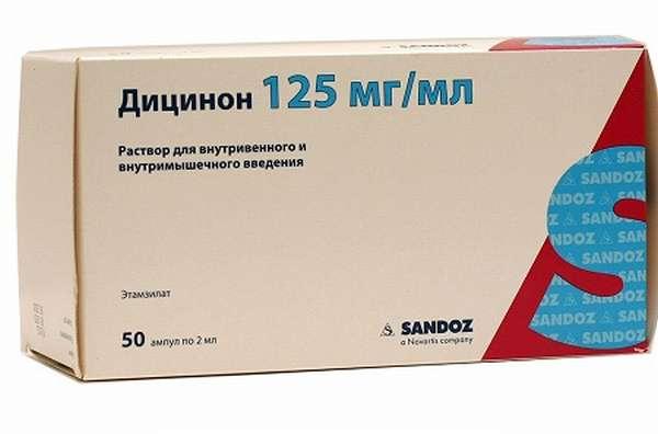 Дицинон при беременности следует употреблять по назначению врача