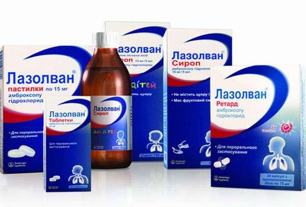 Лазолван – эффективное средство для лечения воспалительных заболеваний дыхательной системы, в частности острых и хронических бронхитов