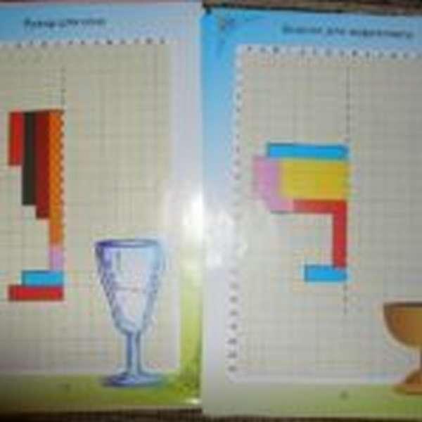 Картинки для достраивания симметричных изображений