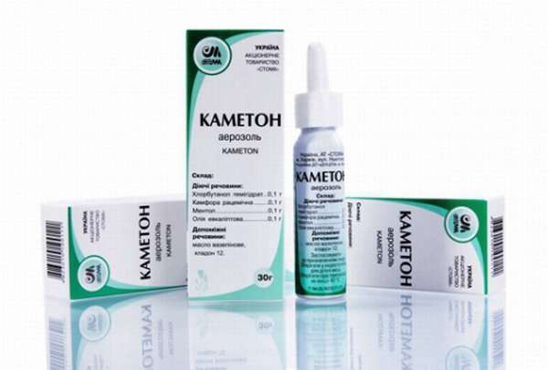 Отзывы о препарате Каметон, в основном, положительные