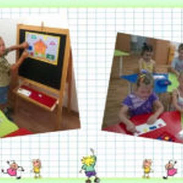 Дидактические игры: дети рассматривают цветные домики, изучают геометрические фигуры