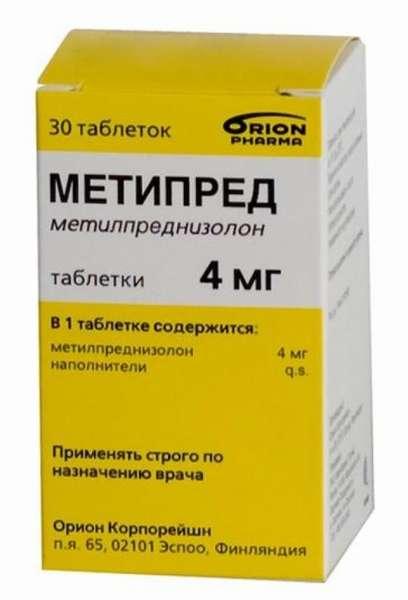 Метипред - назначается беременным для лечения повышенного уровня мужских гормонов и при угрозах выкидыша