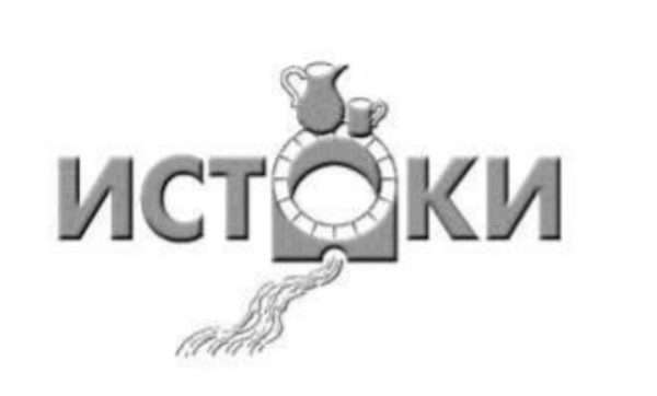 Логотип программы Истоки