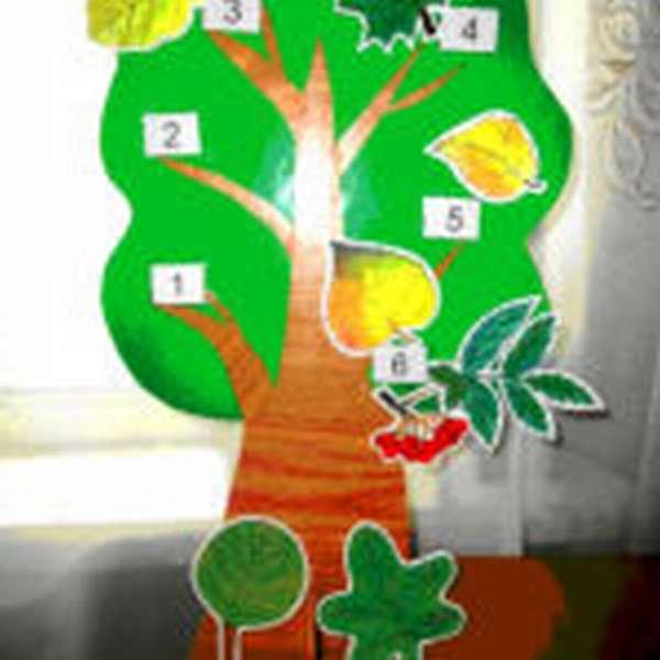 Волшебное дерево с разными листьями
