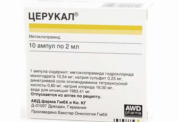 Перед употреблением Церукала следует проконсультироваться с врачом, ведущим беременность